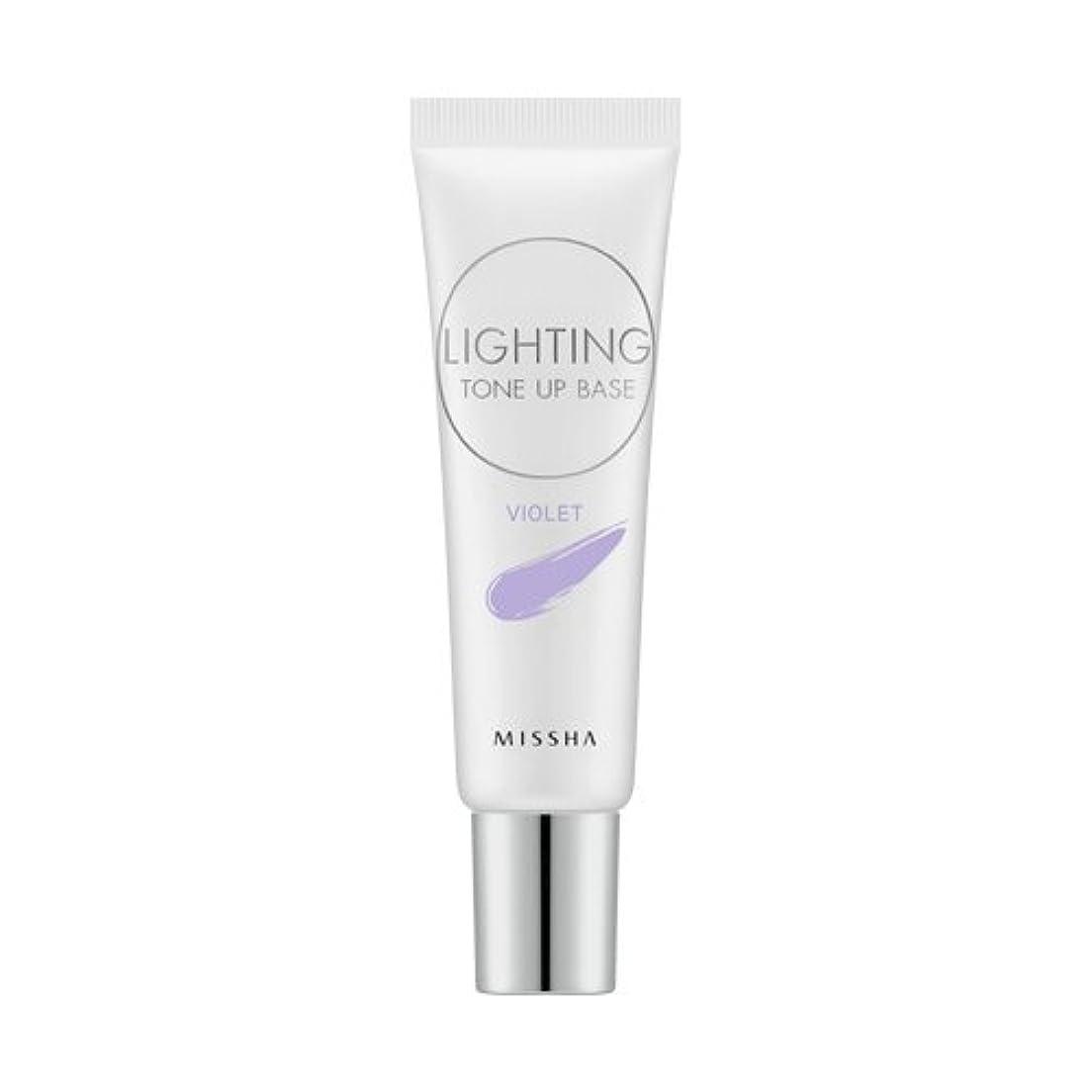 通路主観的服を着るMISSHA Lighting Tone Up Base 20ml/ミシャ ライティング トーン アップ ベース 20ml (#Violet)