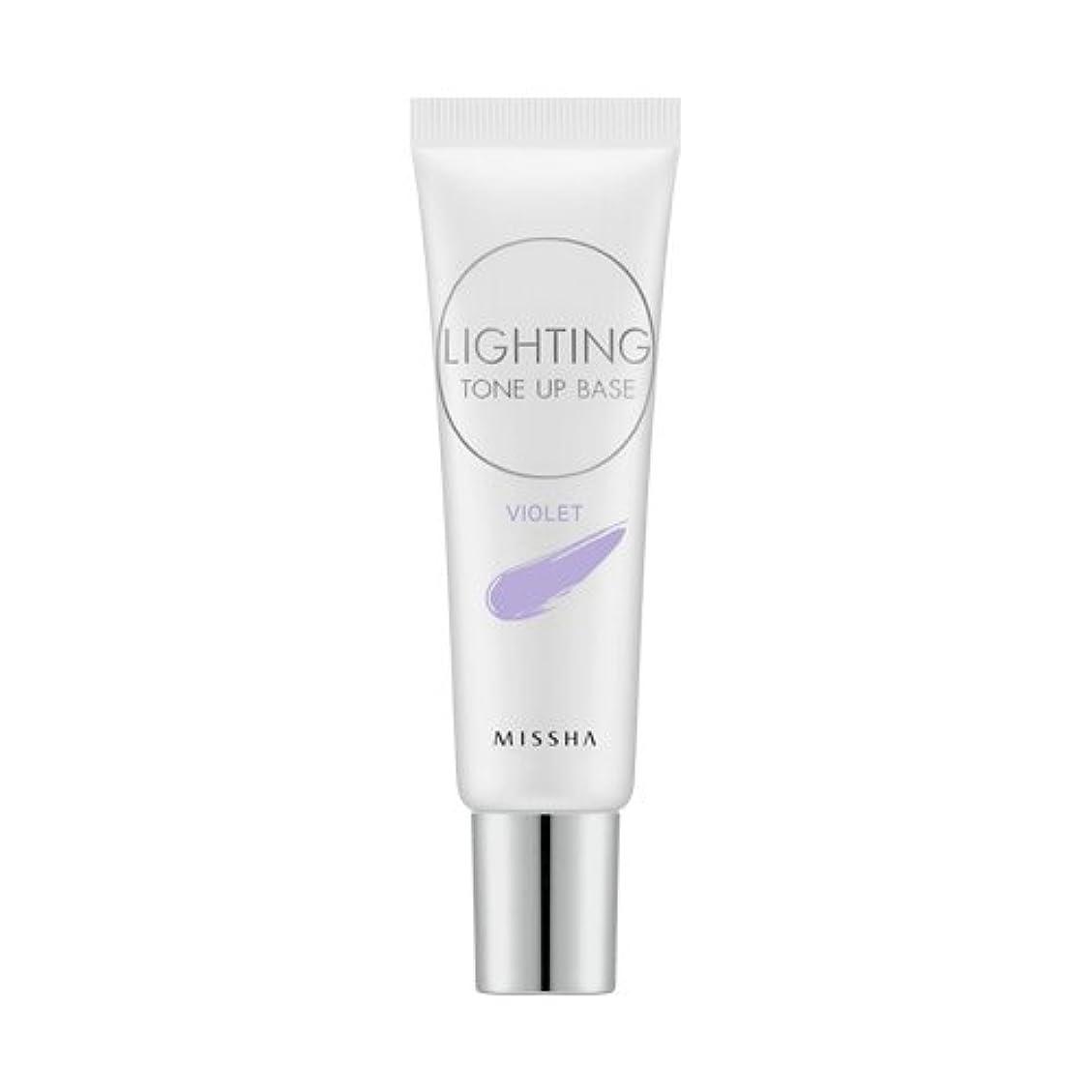 眠りリーチキルスMISSHA Lighting Tone Up Base 20ml/ミシャ ライティング トーン アップ ベース 20ml (#Violet)