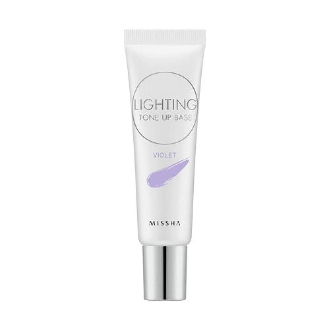 仮定あまりにも溝MISSHA Lighting Tone Up Base 20ml/ミシャ ライティング トーン アップ ベース 20ml (#Violet)