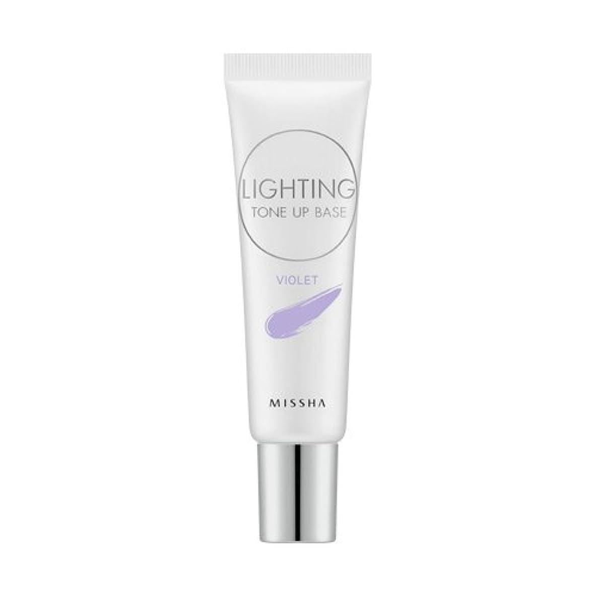 マイルド犯人許容できるMISSHA Lighting Tone Up Base 20ml/ミシャ ライティング トーン アップ ベース 20ml (#Violet)