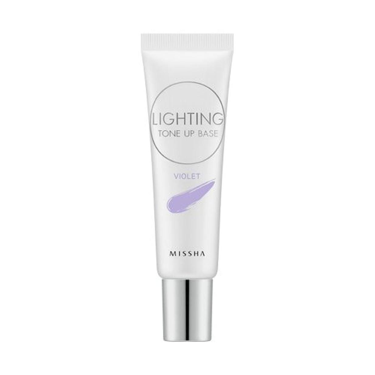 ペダル午後却下するMISSHA Lighting Tone Up Base 20ml/ミシャ ライティング トーン アップ ベース 20ml (#Violet)