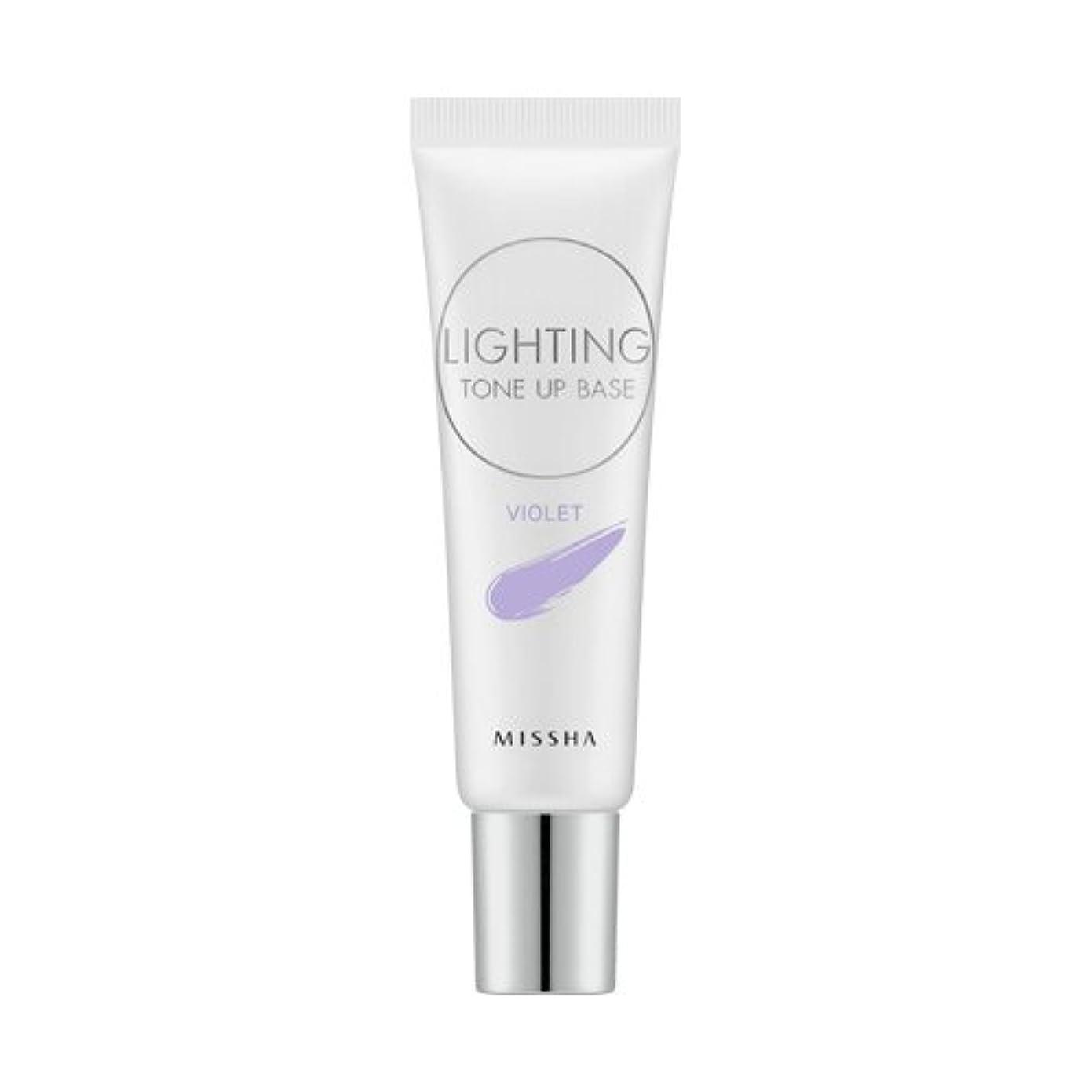 スムーズに郵便屋さんエンドテーブルMISSHA Lighting Tone Up Base 20ml/ミシャ ライティング トーン アップ ベース 20ml (#Violet)