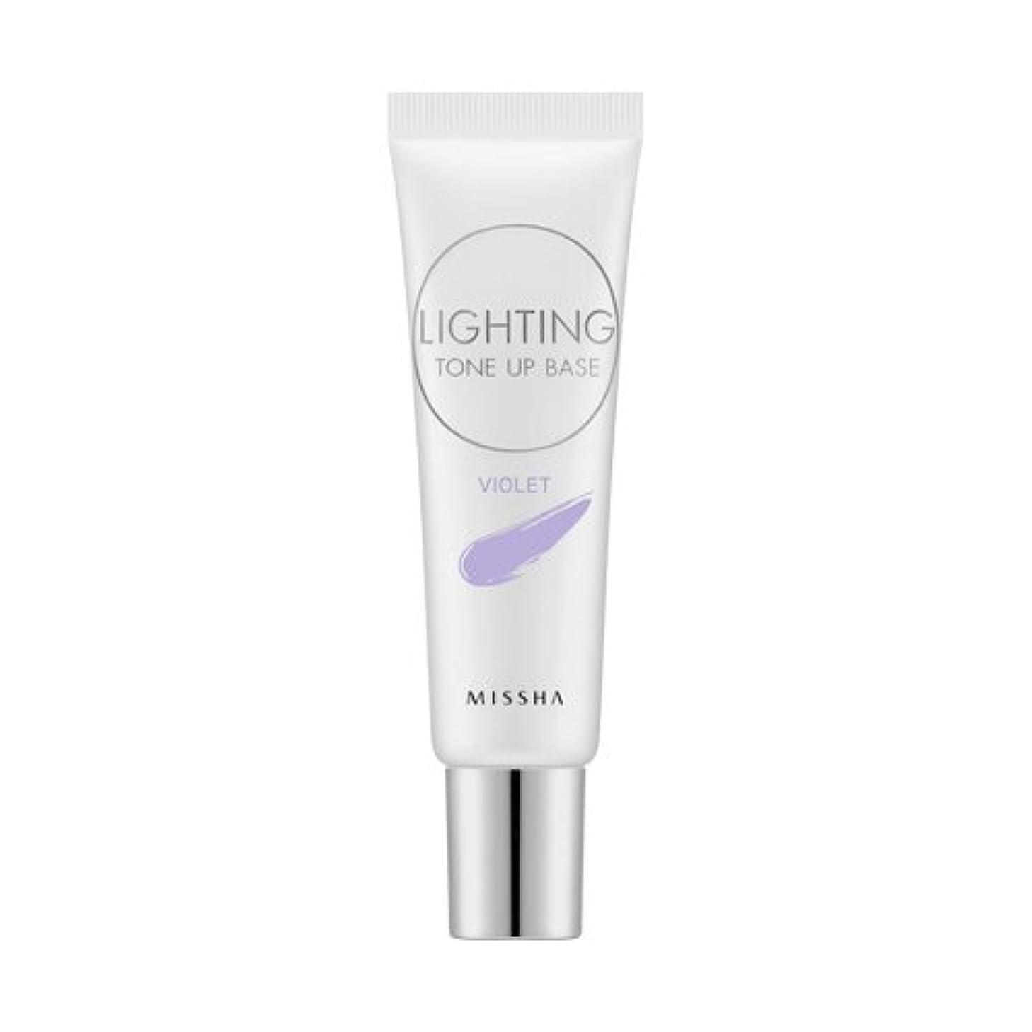 悪性遺伝子作業MISSHA Lighting Tone Up Base 20ml/ミシャ ライティング トーン アップ ベース 20ml (#Violet)