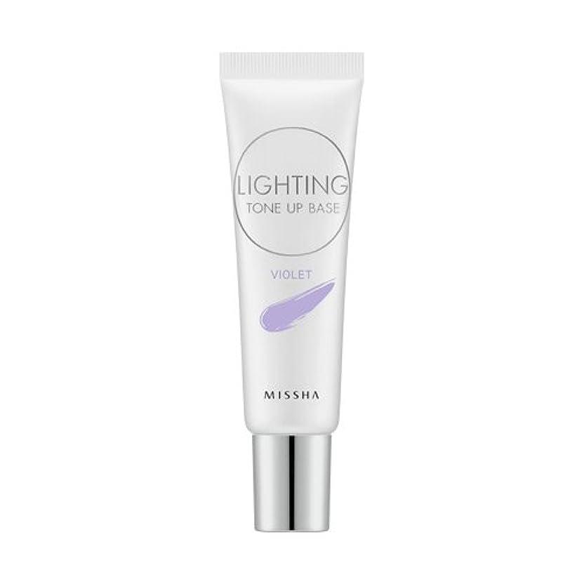 通信する徹底仕立て屋MISSHA Lighting Tone Up Base 20ml/ミシャ ライティング トーン アップ ベース 20ml (#Violet)