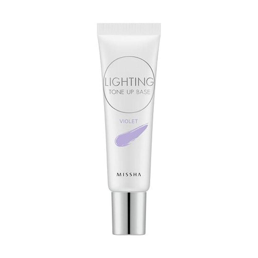 ルーキー時々時々ほのめかすMISSHA Lighting Tone Up Base 20ml/ミシャ ライティング トーン アップ ベース 20ml (#Violet)