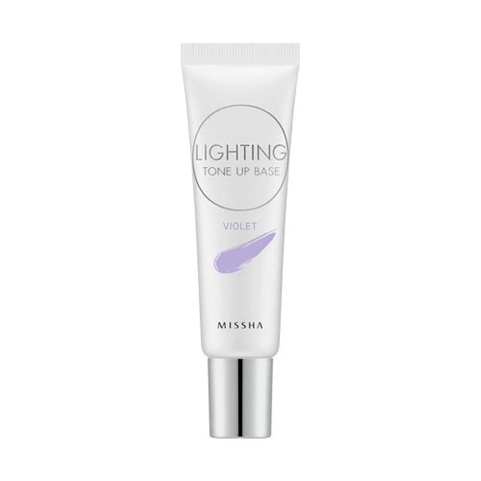 罪悪性の南方のMISSHA Lighting Tone Up Base 20ml/ミシャ ライティング トーン アップ ベース 20ml (#Violet)