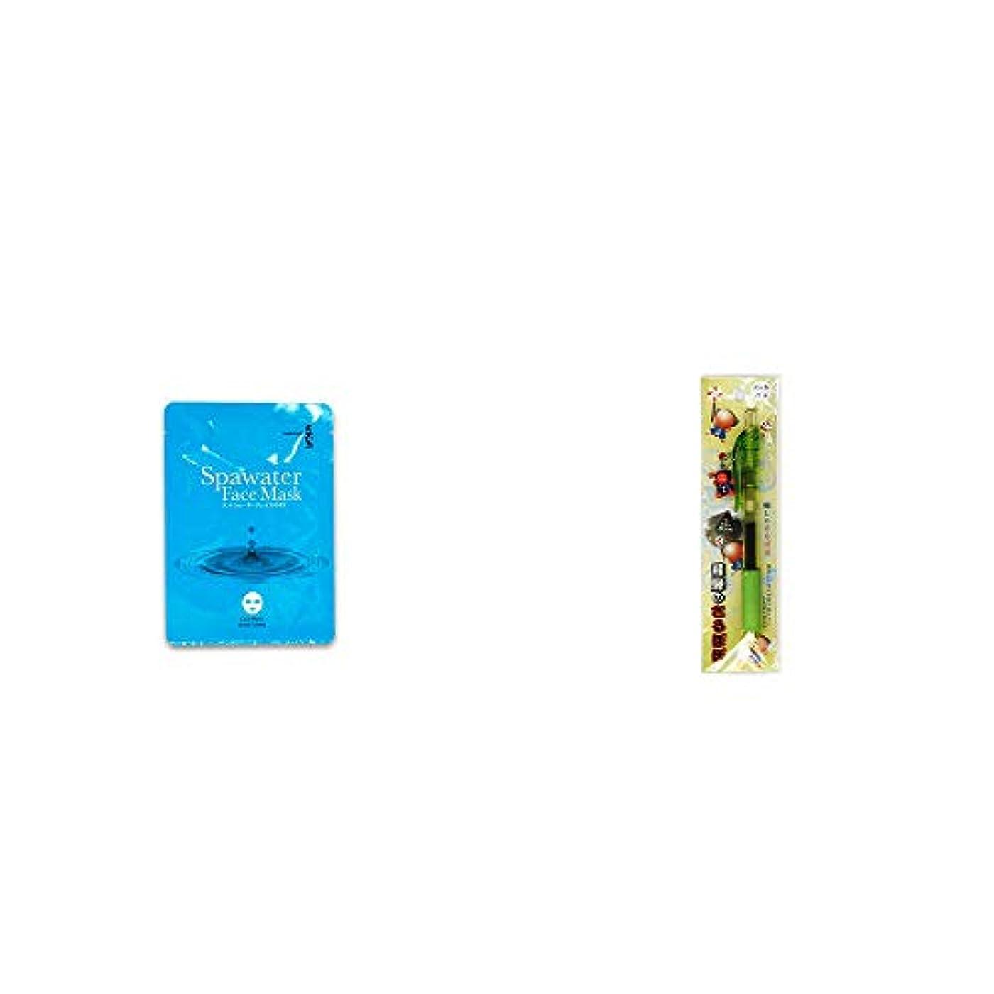 貢献する郵便屋さん馬鹿[2点セット] ひのき炭黒泉 スパウォーターフェイスマスク(18ml×3枚入)?さるぼぼ 癒しボールペン 【グリーン】
