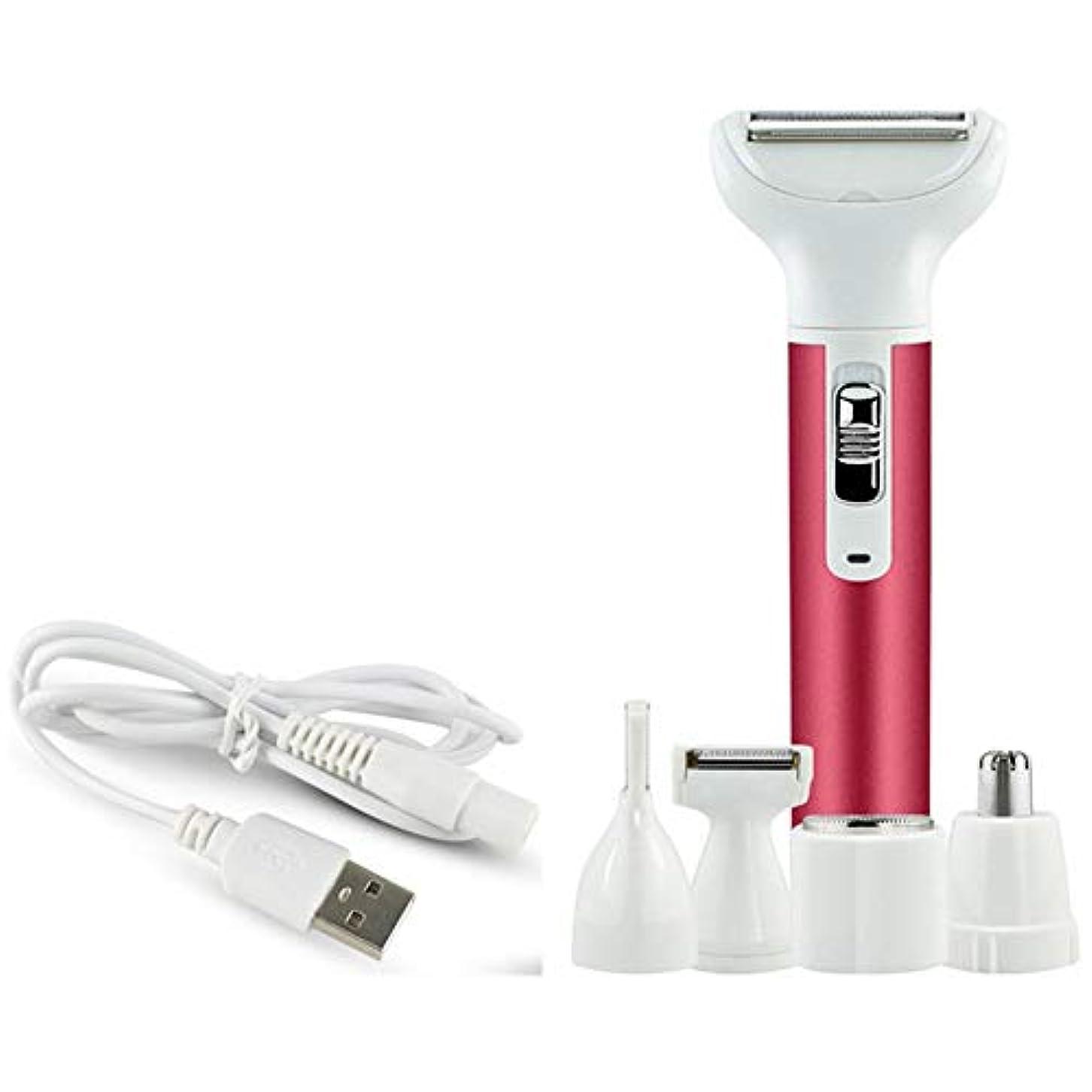 情熱的適切に東ティモール1つの女性の脱毛器眉毛ナイフ電動鼻毛でUSB充電式レディシェーバー5 (Color : Pink, Size : USB)