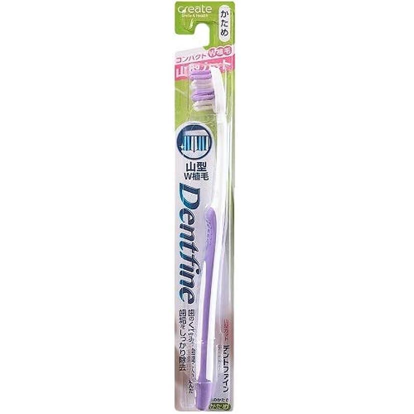 カップル絶滅させる魔女デントファイン ラバーグリップ 山切りカット 歯ブラシ かため 1本:パープル