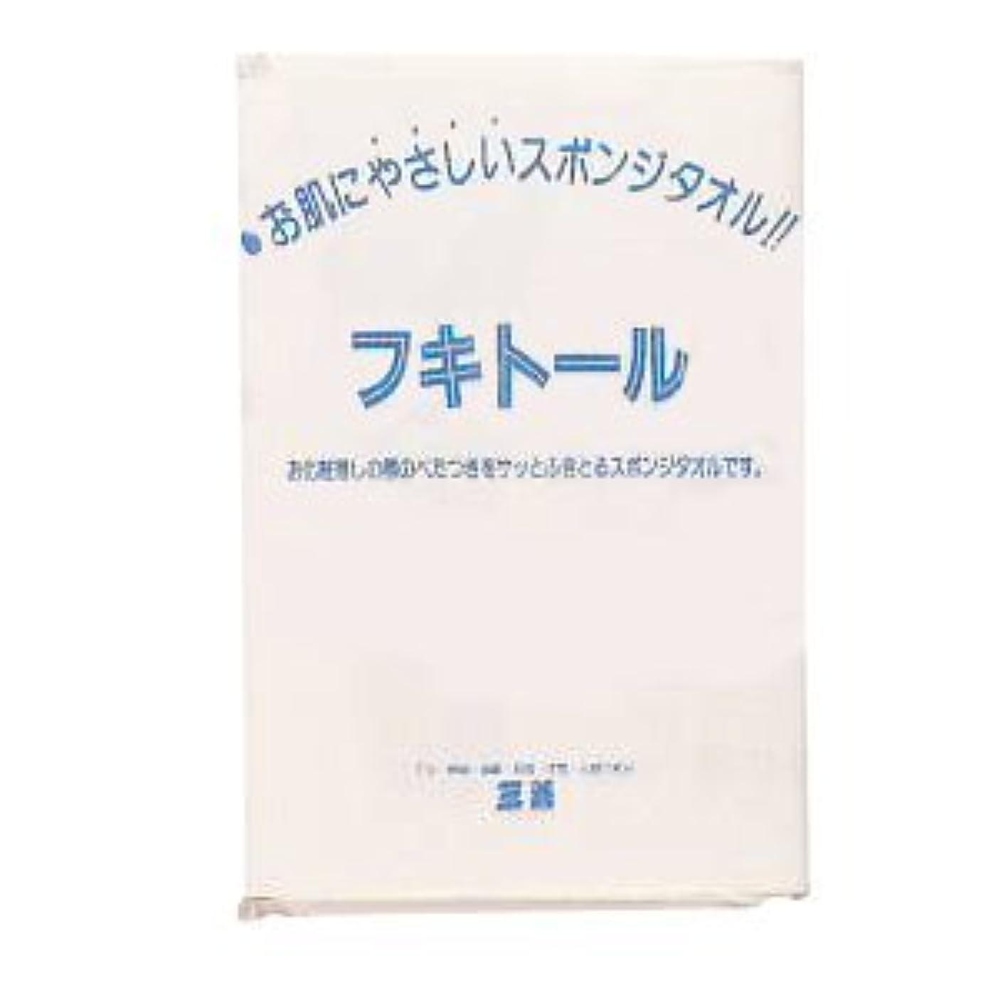 ダイヤモンドアトム記念碑三善 フキトール