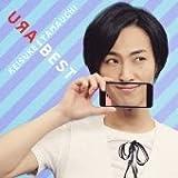 【早期購入特典有】ウラ・ベスト(CD)(B2ポスター付)