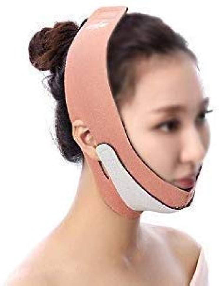 独裁西部マニュアル美および実用的なヘルスケアの薄い顔のマスクは顔のマッサージ師の二重あごの包帯ベルトを細くします
