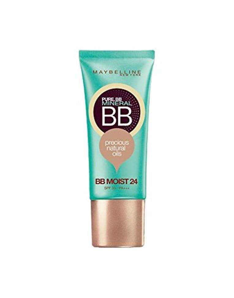 表面的な流暢酸化物メイベリン ピュアミネラル BB モイスト 02 ミディアム ベージュ