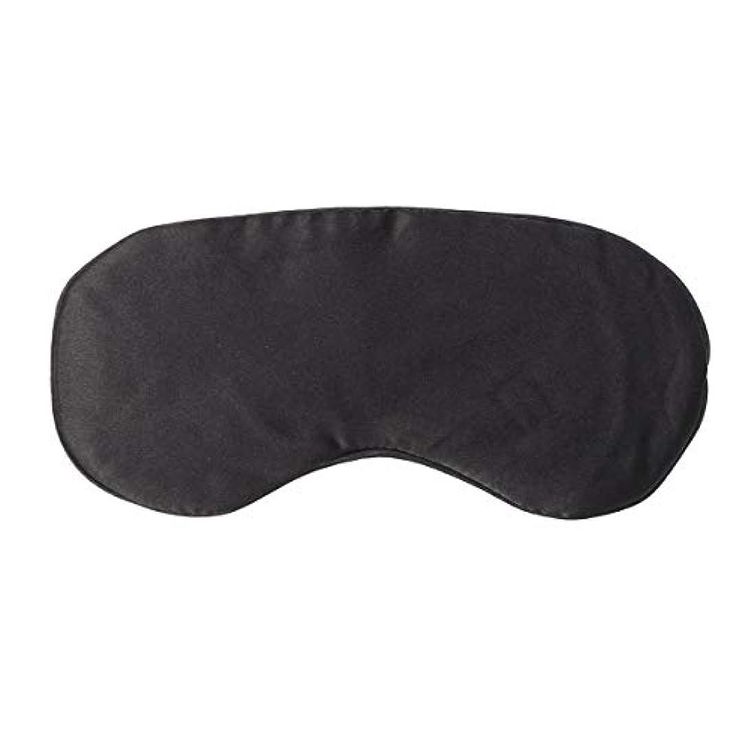 パッチきらめき故障中SUPVOX 模造シルク睡眠アイマスクパッド入りシェードカバー旅行リラックス援助目隠し旅行援助