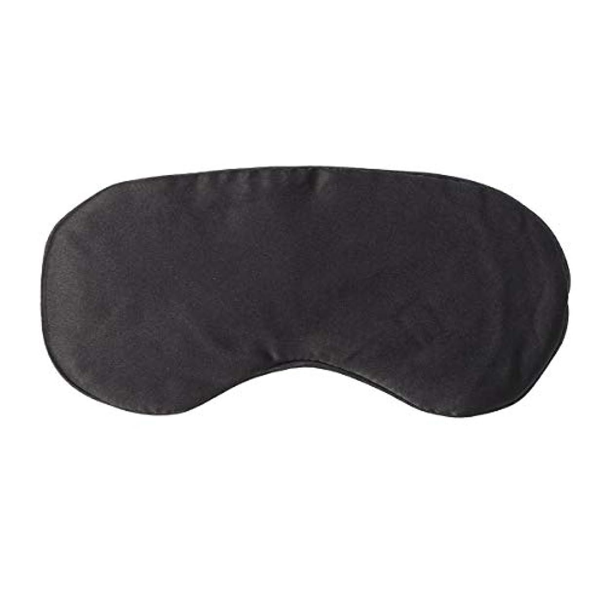 工場タイピスト優しさSUPVOX 模造シルク睡眠アイマスクパッド入りシェードカバー旅行リラックス援助目隠し旅行援助