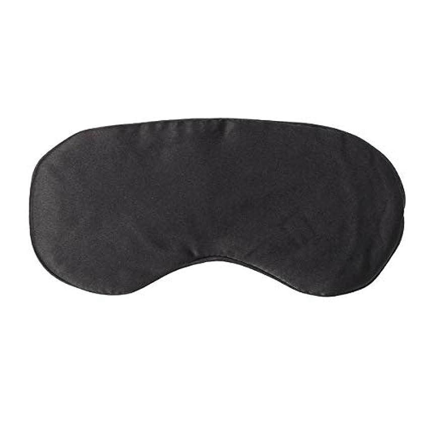 SUPVOX 模造シルク睡眠アイマスクパッド入りシェードカバー旅行リラックス援助目隠し旅行援助