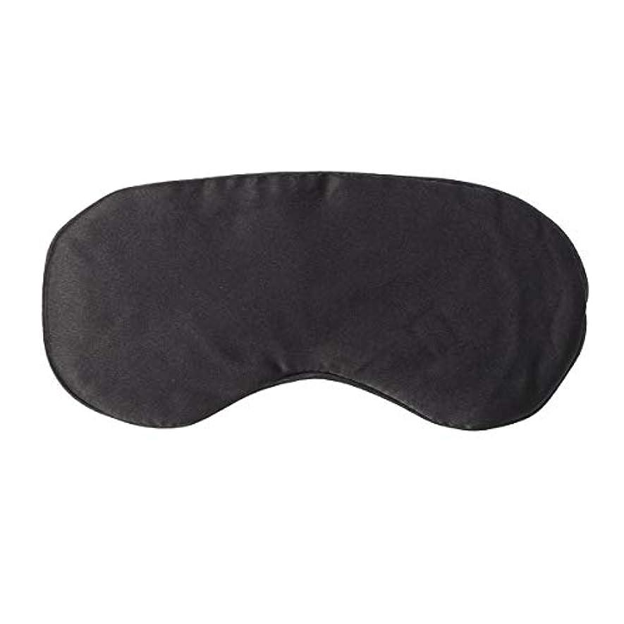学者過度にコマンドSUPVOX模造シルク睡眠アイマスクカバー旅行リラックス援助目隠し旅行援助