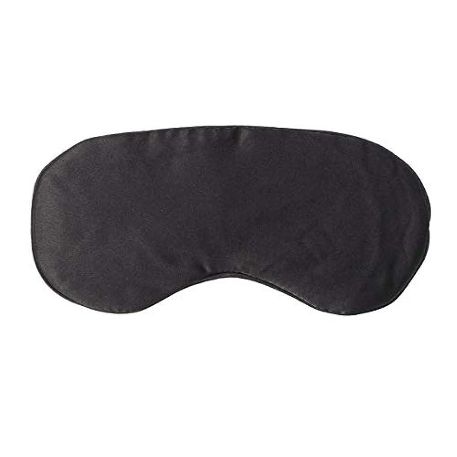 Healifty スリーピングマスク模造シルクアイマスク目隠しアイカバー大人子供用ホームベッド旅行フライトカーキャンプ用(黒)
