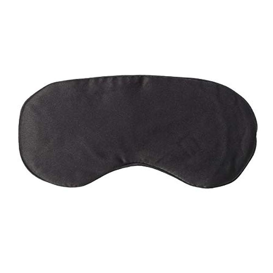 一過性スマイルブレスHealifty スリーピングマスク模造シルクアイマスク目隠しアイカバー大人子供用ホームベッド旅行フライトカーキャンプ用(黒)