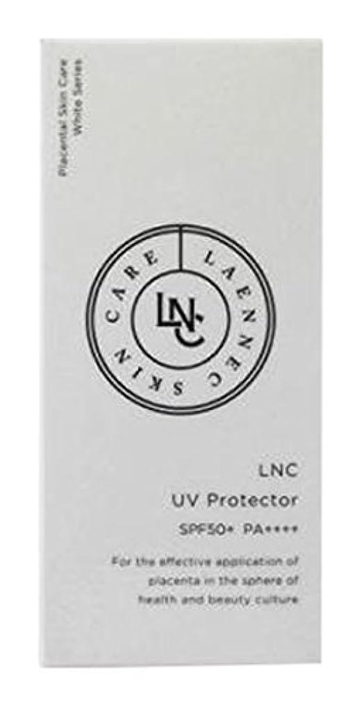 失態護衛指紋LNCUVプロテクター 日やけ止め