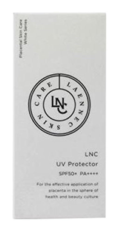 細分化する寸法最初LNCUVプロテクター 日やけ止め