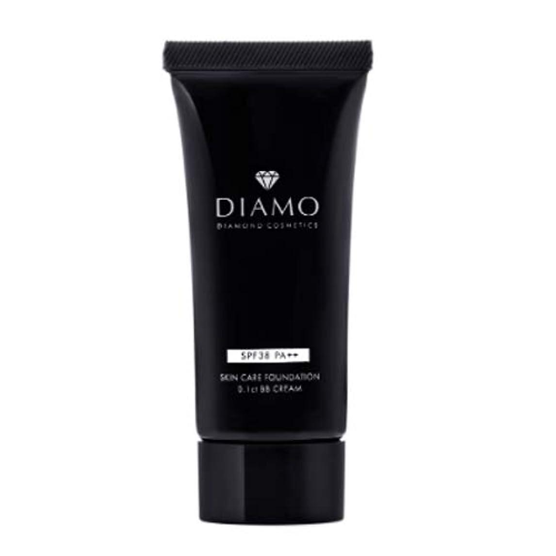 減らすフレット回転するディアモルーナ (diamo luna) BBクリーム