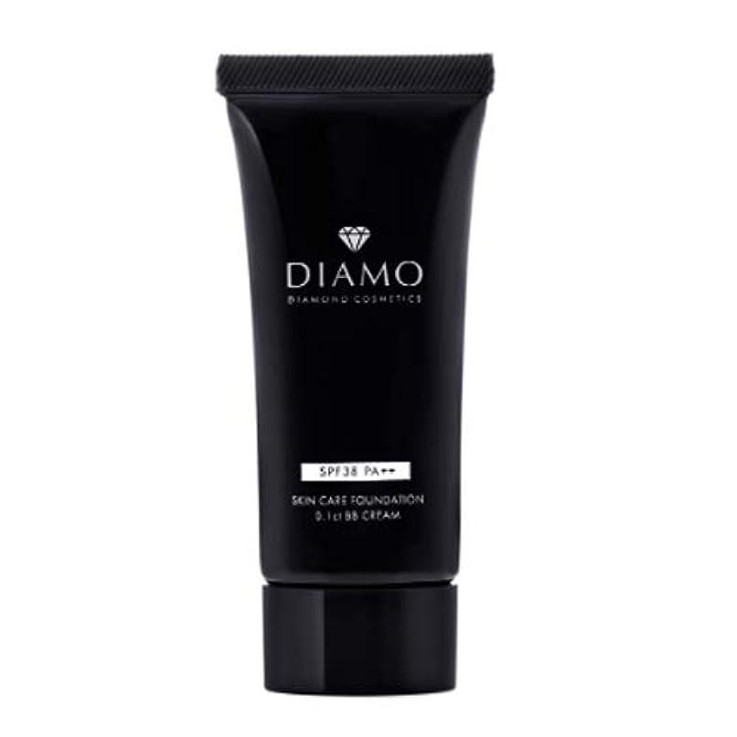 DIAMO ディアモ BBクリーム