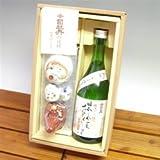 高知の地酒 龍馬のお座敷遊びセット 司牡丹純米酒 720ml×1本 べく杯一式