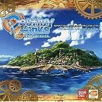 デスティニーリンクス スペシャルサウンドトラックCD