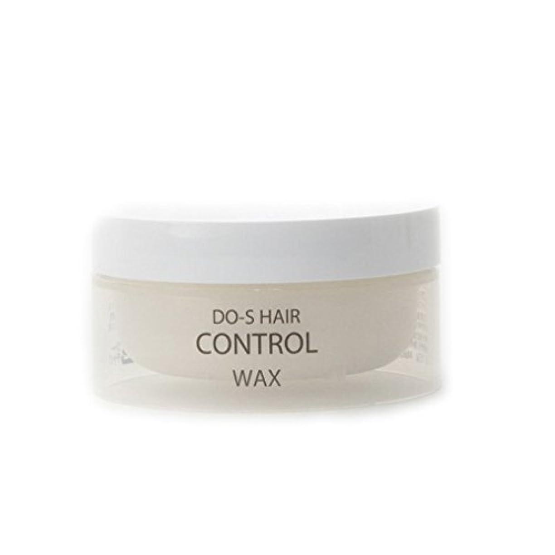 太い泥承認DO-S HAIR CONTROL ワックス 50g