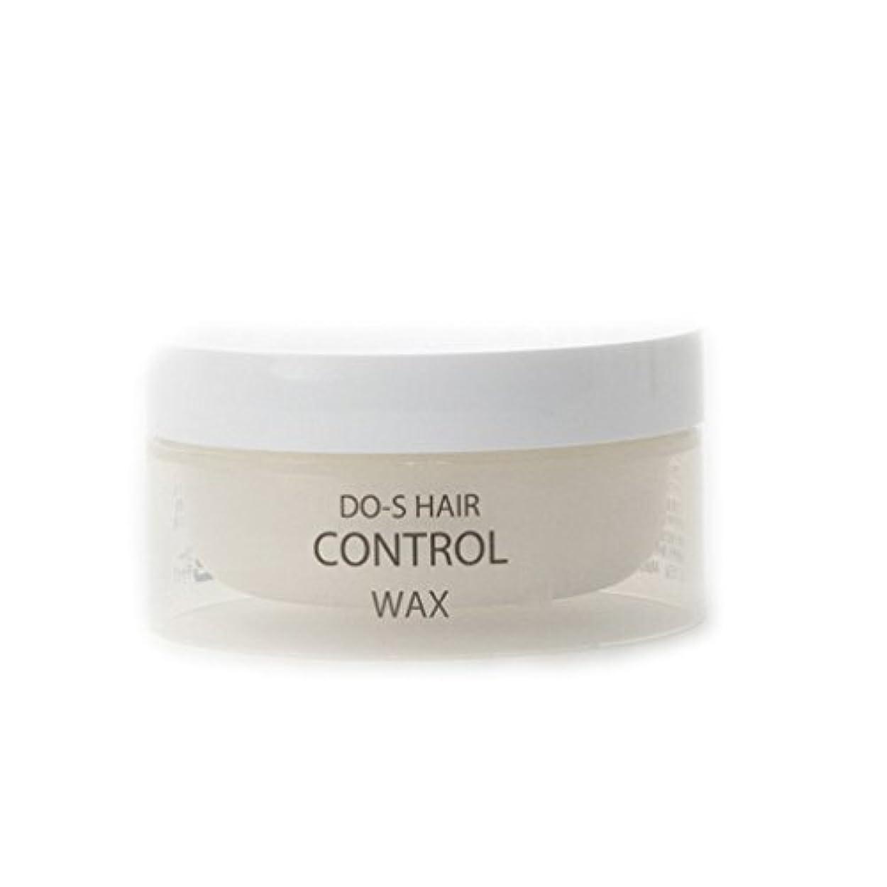 拒絶する熟す欠如DO-S HAIR CONTROL ワックス 50g