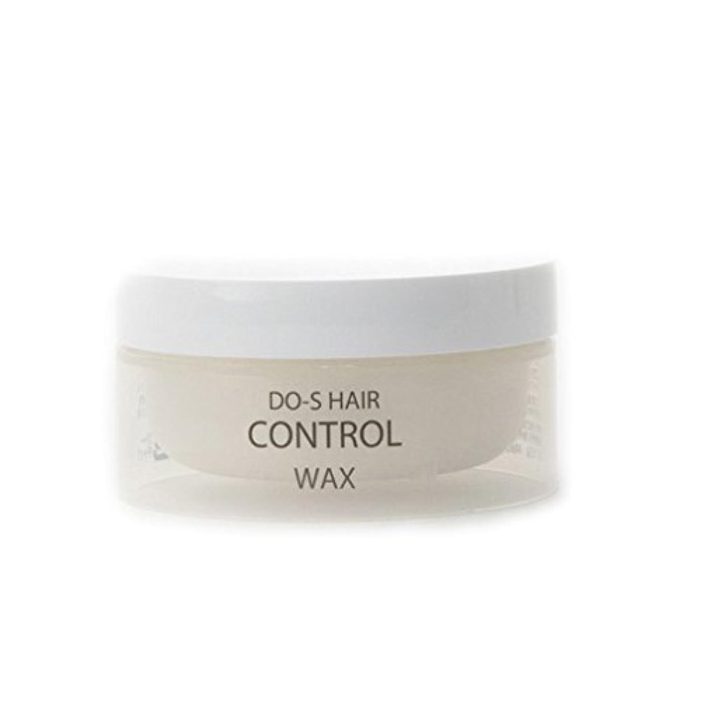 粘土に組み立てるDO-S HAIR CONTROL ワックス 50g