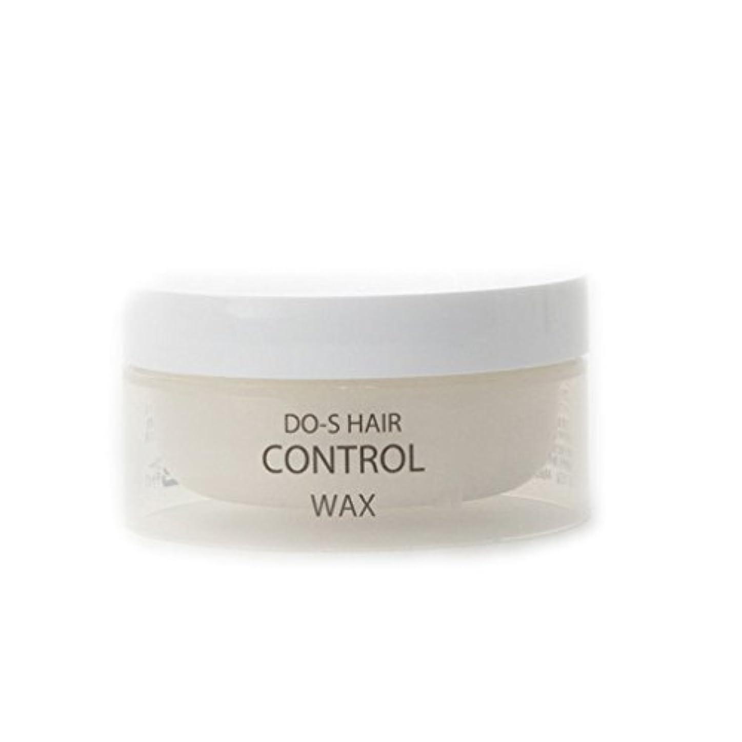 安全性悪意人類DO-S HAIR CONTROL ワックス 50g