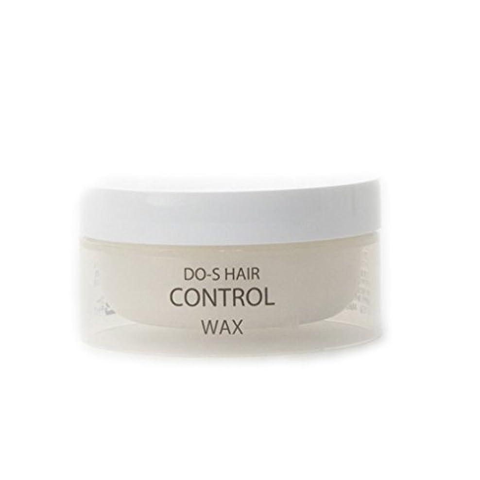 横向き便宜見えるDO-S HAIR CONTROL ワックス 50g