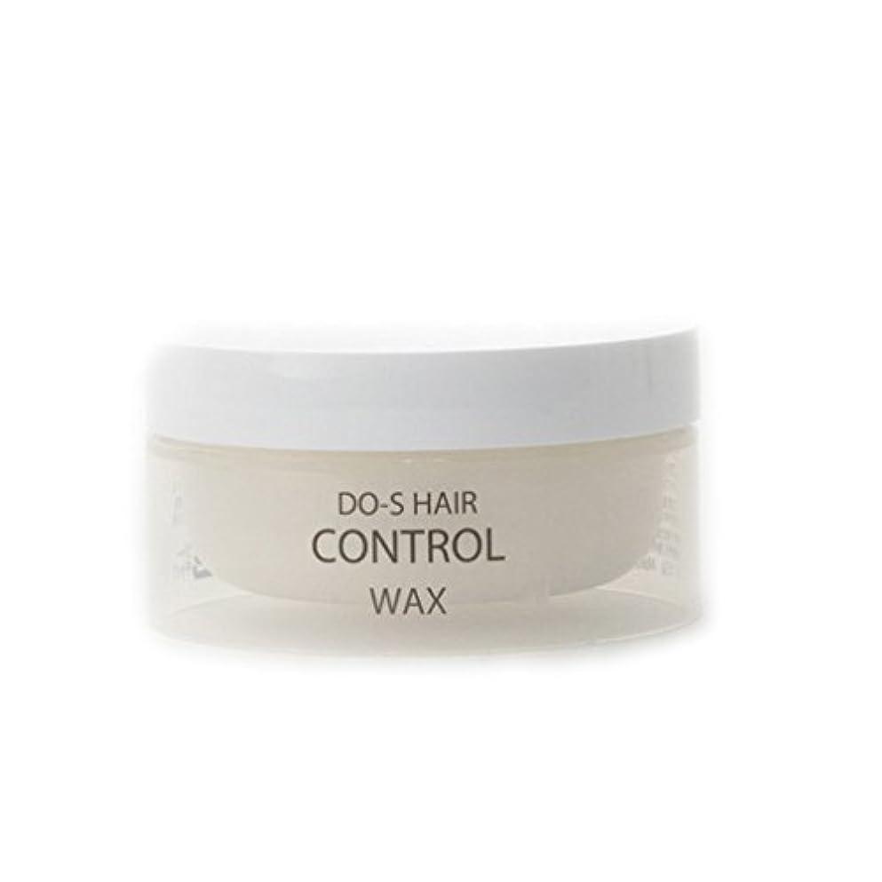 感じ同意するリズミカルなDO-S HAIR CONTROL ワックス 50g