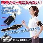 comolife(コモライフ) ランニング携帯ポーチ 218090