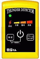 雷探くん 携帯型 雷 探知器 NTD-P01