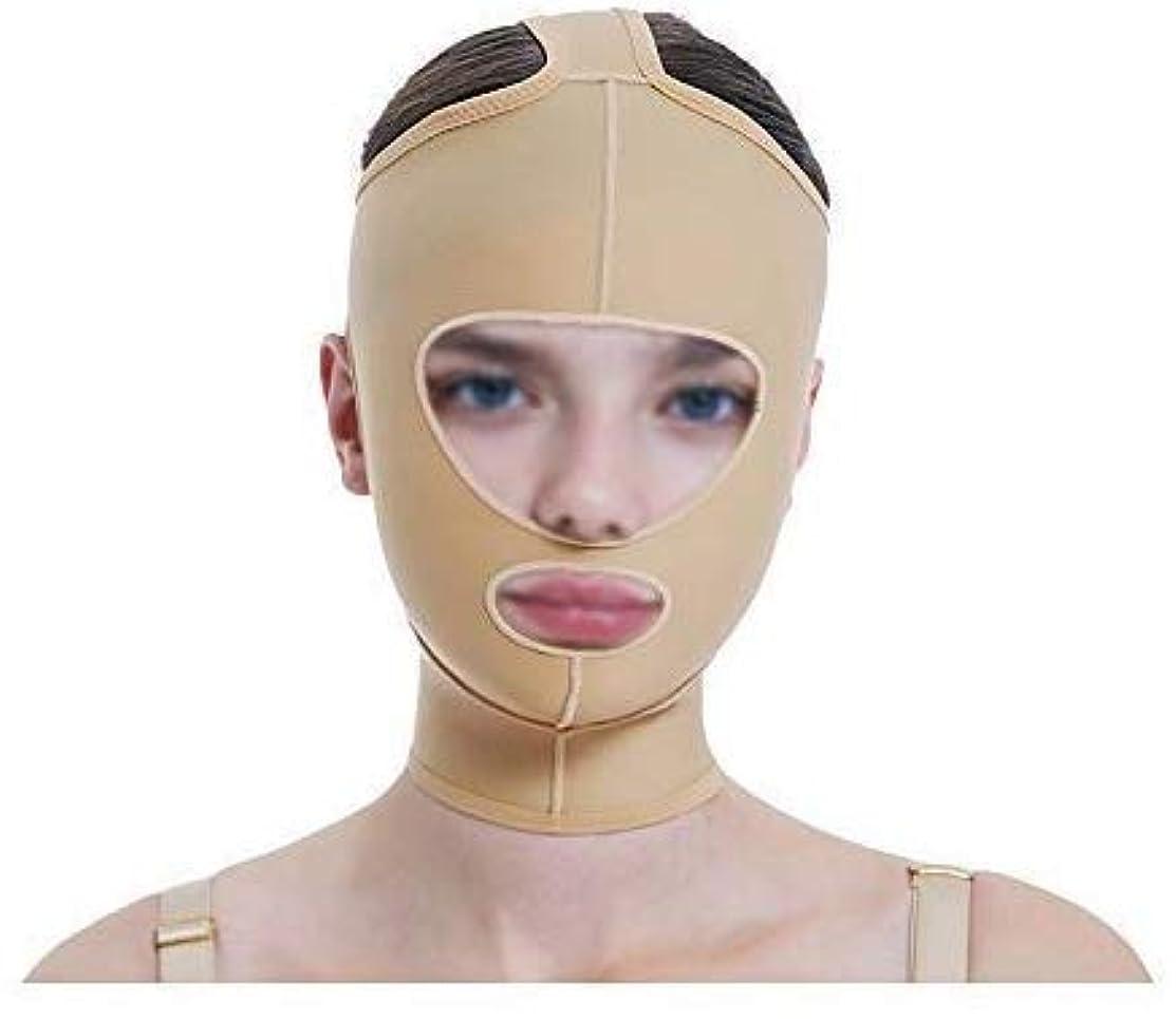 準備したバンカースクラップブックSlim身Vフェイスマスク、顔と首のリフト、減量フェイスマスク顔彫刻顔弾性セット薄い二重あごアーティファクトV顔ビーム顔(サイズ:L)
