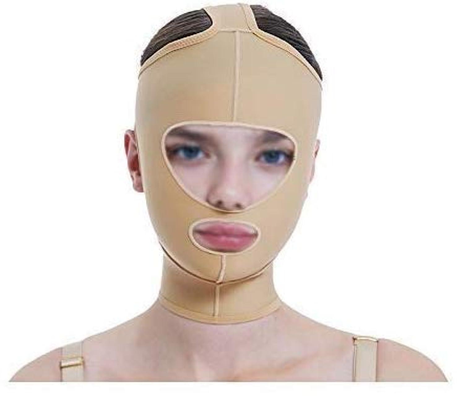 欠如透過性泥沼Slim身Vフェイスマスク、顔と首のリフト、減量フェイスマスク顔彫刻顔弾性セット薄い二重あごアーティファクトV顔ビーム顔(サイズ:L)