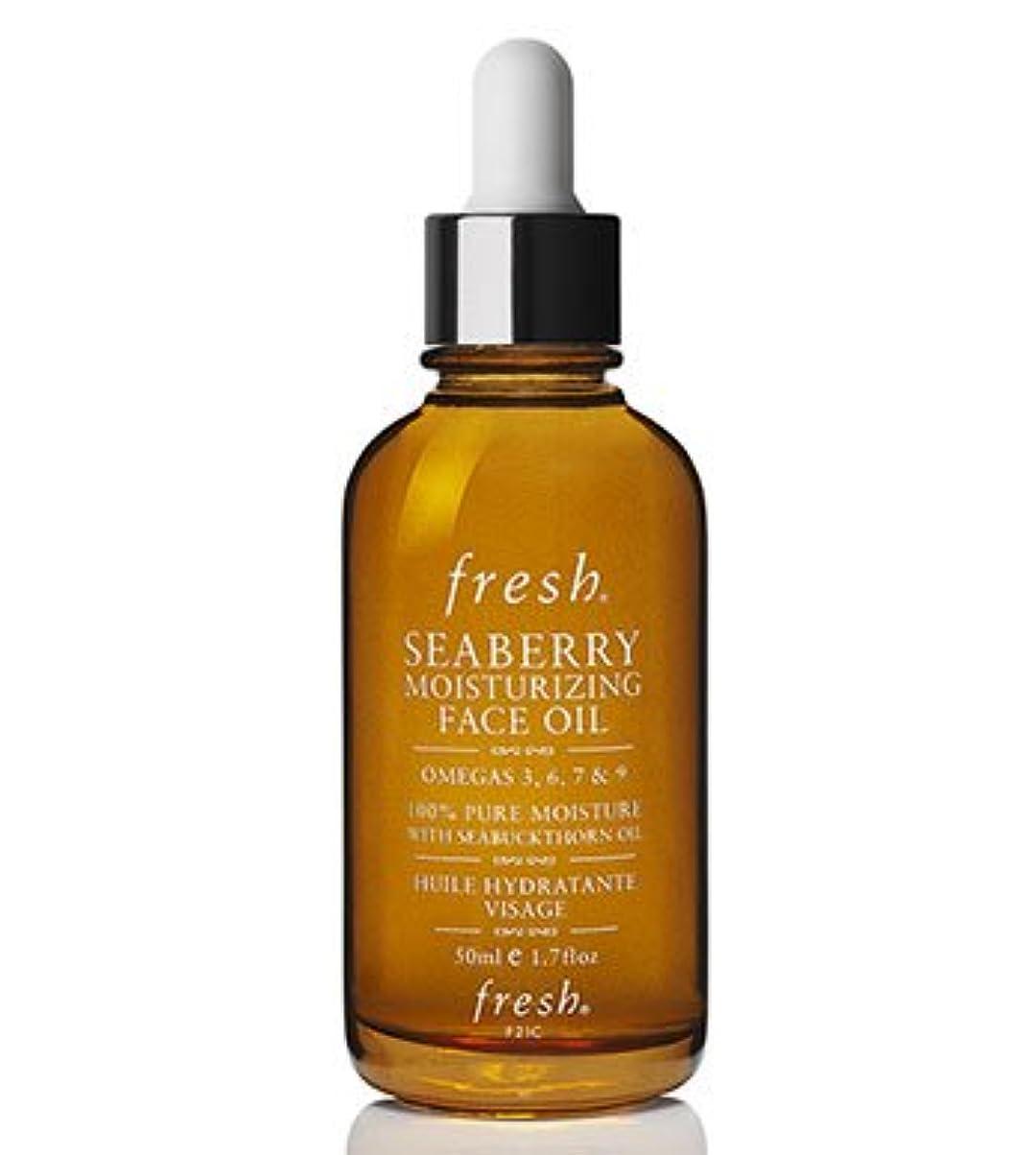 皮急襲肖像画Fresh  Seaberry Moisturizing Face Oil (フレッシュ シーベリー モイスチャライジング フェイスオイル) 1.7 oz (50ml)