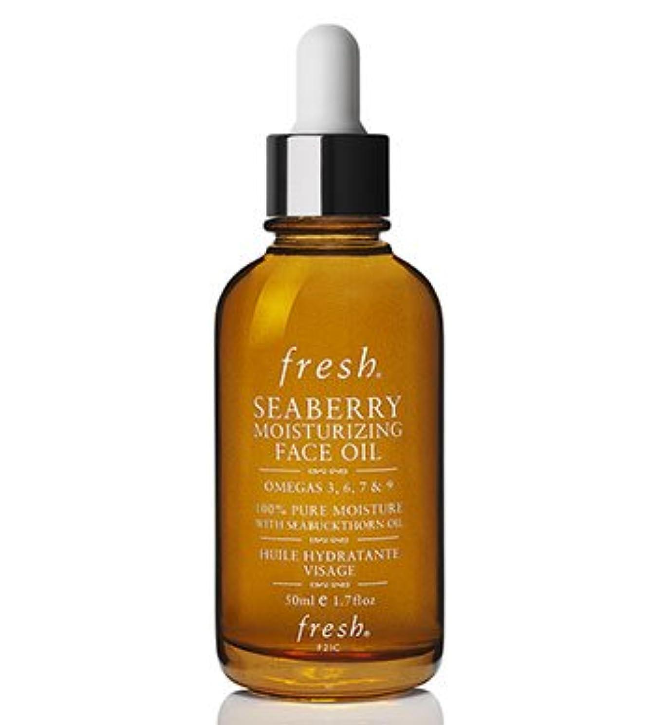 明確な本部ペレットFresh  Seaberry Moisturizing Face Oil (フレッシュ シーベリー モイスチャライジング フェイスオイル) 1.7 oz (50ml)