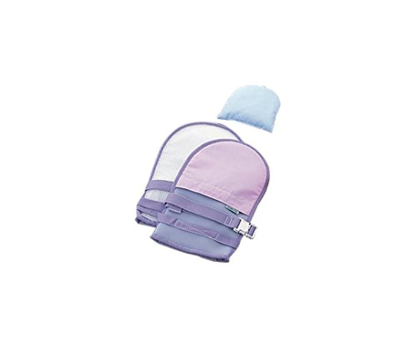 ゆりかご水差し浮くナビス(アズワン)0-1638-33抜管防止手袋小メッシュパープル