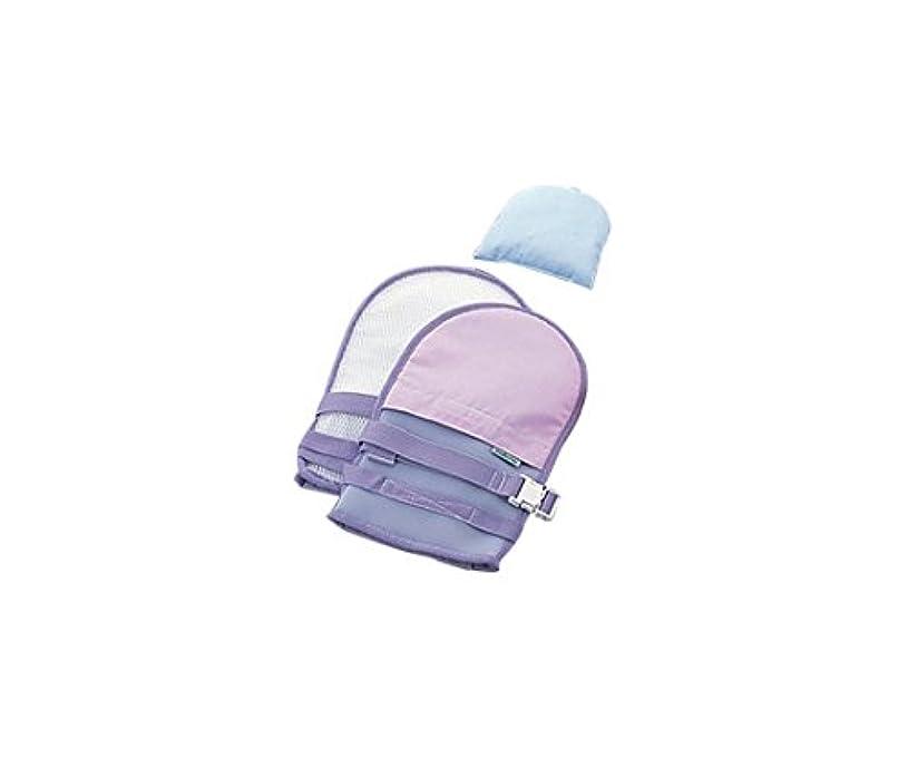 円形の壮大血色の良いナビス(アズワン)0-1638-33抜管防止手袋小メッシュパープル