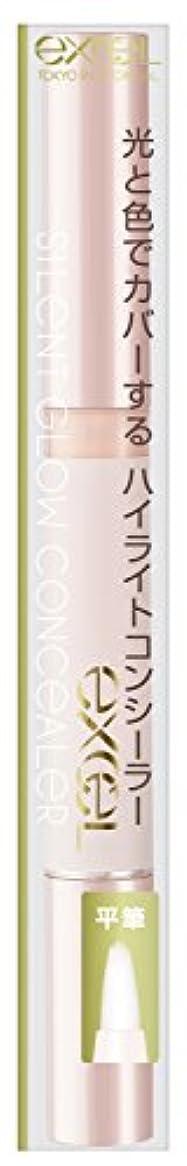 促進する罰する良性エクセル サイレントグロウコンシーラーSG01 ピンクグロウ