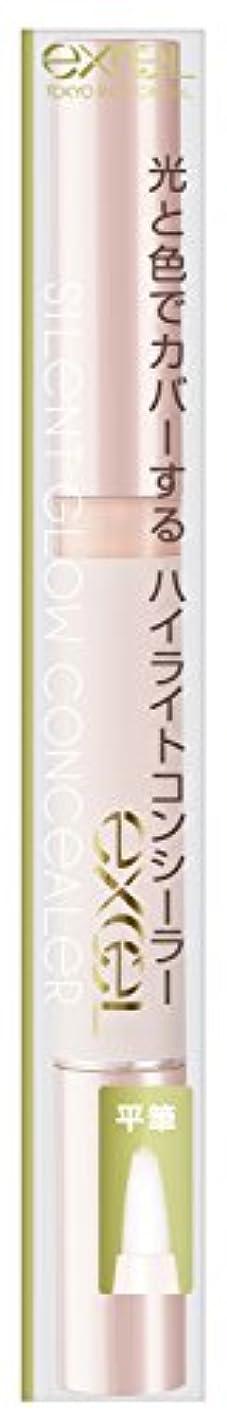 鑑定幾分老人エクセル サイレントグロウコンシーラーSG01 ピンクグロウ