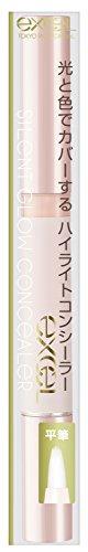 エクセル サイレントグロウコンシーラーSG01 ピンクグロウ
