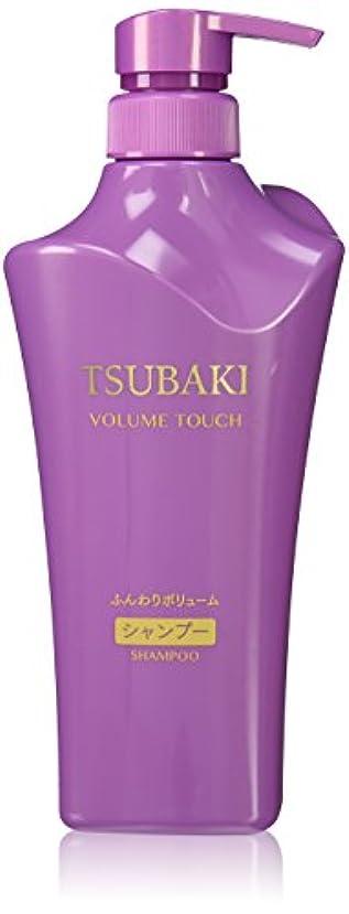 地球通信網祝うTSUBAKI ボリュームタッチ シャンプー (根元ぺたんこ髪用) ジャンボサイズ 500ml