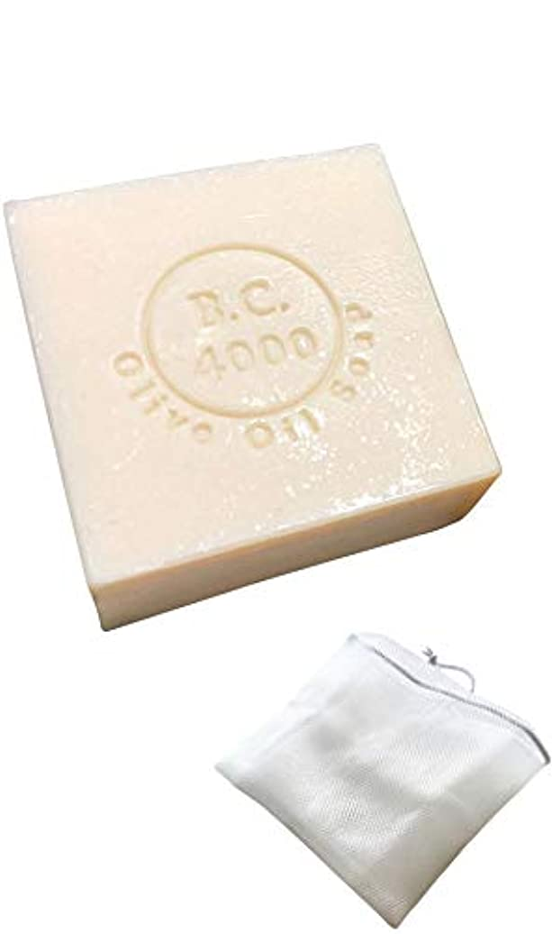見つけた無数の霜B.C.4000 バージン オリーブオイル 石鹸 オーガニック 天然 100% せっけん (100g × 1個, 簡易ネット付き)