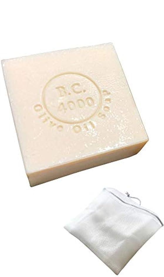葉を集めるクレア癌B.C.4000 バージン オリーブオイル 石鹸 オーガニック 天然 100% せっけん (100g × 1個, 簡易ネット付き)