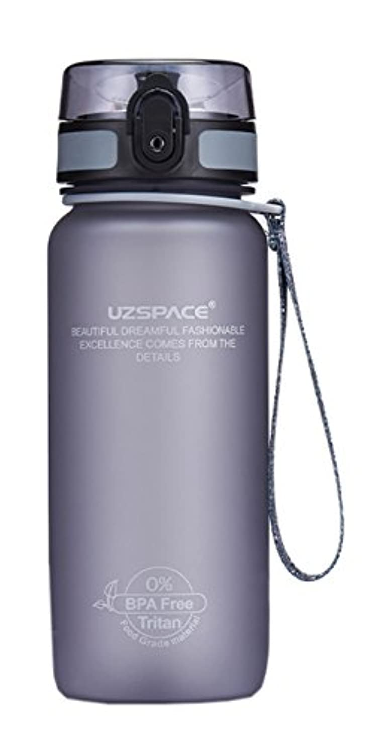 愚かな打ち負かすトークン650ml / 22オズ漏れ防止屋外水ボトルポータブルスポーツウォーターボトル蓋グレー#31